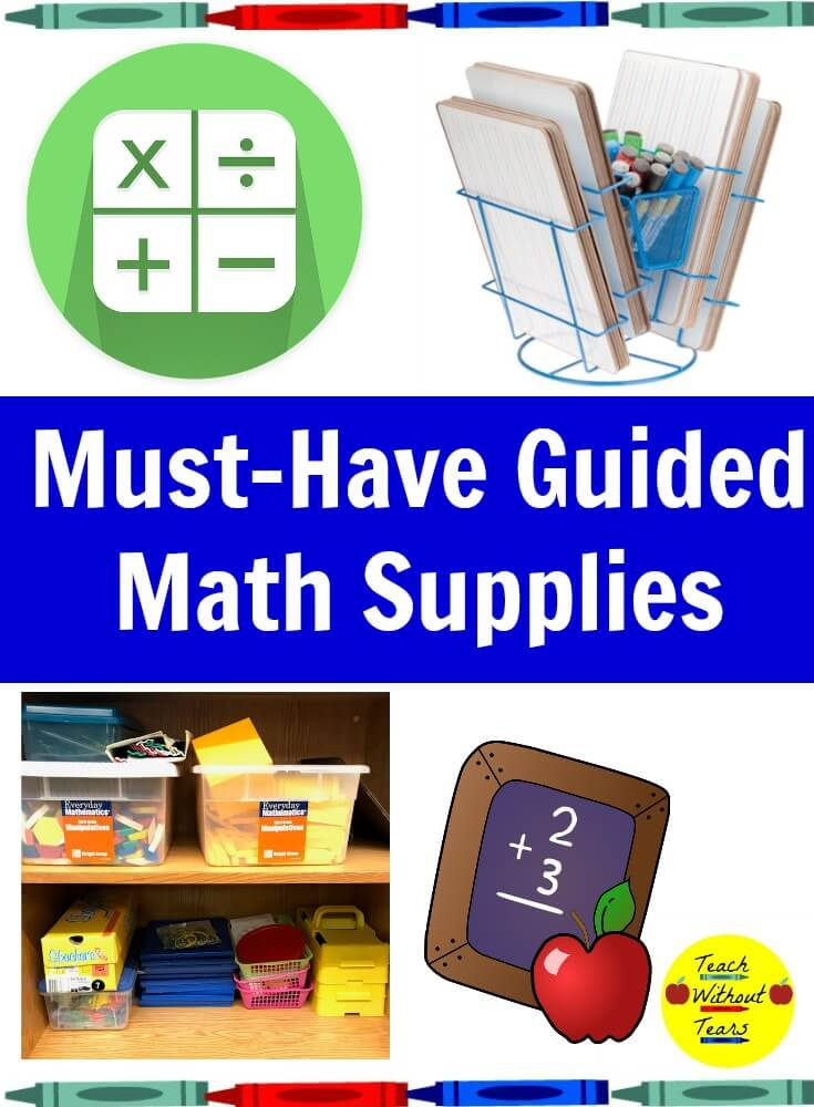 Guided math is the best way to meet all your students' needs. Here are some must-have guided math supplies.